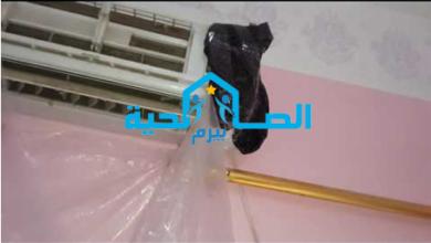 Photo of شركة تنظيف المكيفات الأسبليت بعنيزة 0533942977