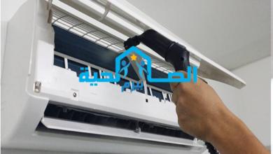 Photo of شركة تنظيف المكيفات الأسبليت بالخبرة 0533942977