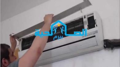 Photo of شركة تنظيف المكيفات الأسبليت بالبكيرية 0533942977