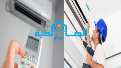 Photo of شركة تنظيف المكيفات الأسبليت برياض الخبرة 0533942977