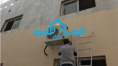 Photo of شركة تنظيف المكيفات الأسبليت بالفويلق 0533942977