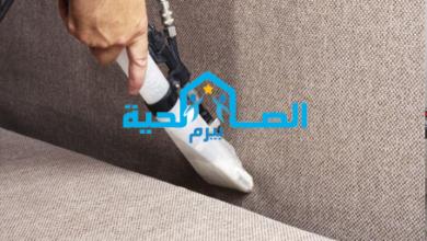 Photo of شركة غسيل فرشات برياض الخبرة 0533942977