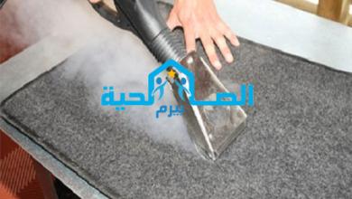 Photo of شركة غسيل فرشات بعنيزة 0533942977