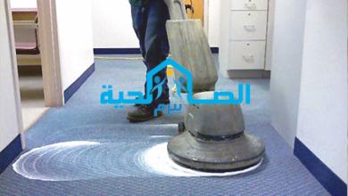 Photo of شركة غسيل فرشات بعقلت الصقور 0533942977