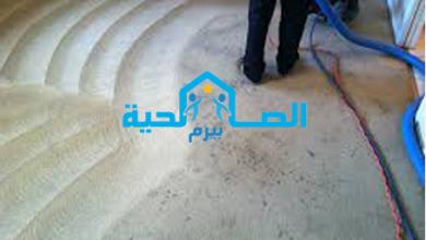 Photo of شركة غسيل فرشات بالاسياح 0533942977