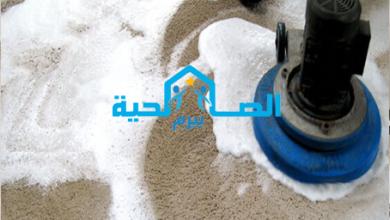 Photo of شركة غسيل فرشات بالخبرة 0533942977